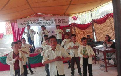 ڈائمنڈ جوبلی سکول حیدرآباد ہنزہ میںتقسیم انعامات کی تقریب منعقد، اچھی کارکردگی پر سکول انتظامیہ کو مبارکباد