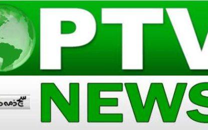 پاکستان ٹیلی ویژن نیوز نے شینا اور بلتی نیوز بلیٹینز کا دورانیہ بڑھانے کی بجائے کم کردیا، پروگرامز بند