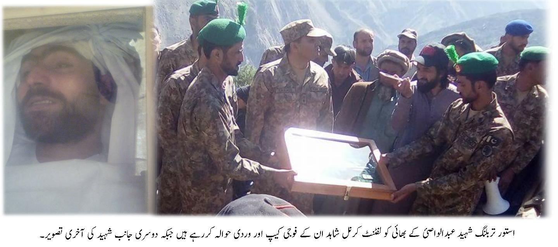 شمالی وزیرستان میںشہید ہونے والا پاک فوج کا سپاہی عبدالوصی تربلنگ استورمیں سپرد خاک