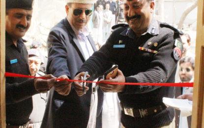 پولیس کو دہشت کی علامت سمجھنے کا وقت ختم ہو چکا ہے، ڈی آئی جی بلتستان فرمان علی