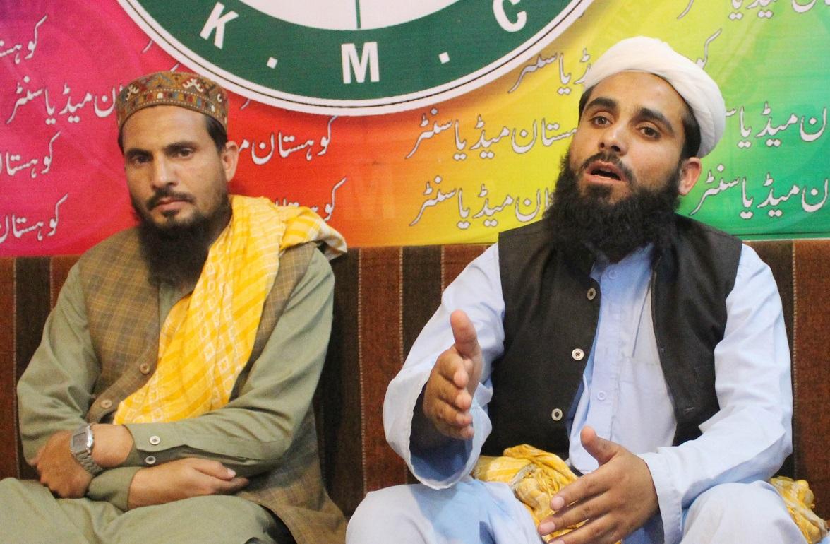 سیرگیال گاوں کوہستان میں دستار بندی اور فضیلت قرآن کانفرنس کی تیاریاں