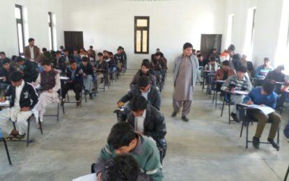 یاسین: قراقرم بورڈ کے زیر اہتمام میٹرک کے امتحانات جاری، امتحانی مراکز میں دفعہ 144 نافذ