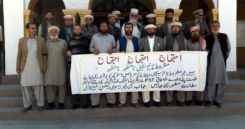 غیر مشروط ٹائم سکیل دیا جائے، آل ٹیچرز ایسوسی ایشن چترال کا احتجاجی مظاہرہ