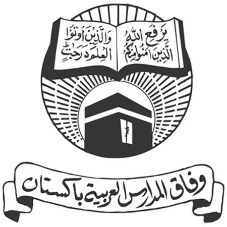 ملک بھر کی طرح گلگت بلتستان میں بھی وفاق المدارس العربیہ کے سالانہ امتحان 14اپریل سے شروع