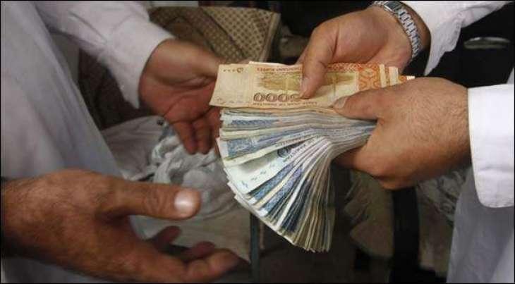 ملازمین غائب:بزرگ پینشنرز نے احتجاجا خزانہ روڑ بلاک کردیا