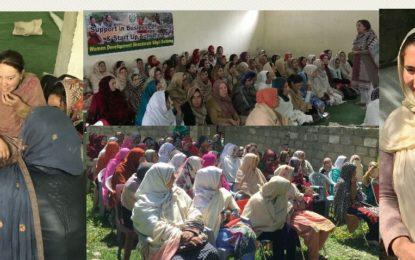 ہنزہ اور نگر میںدو سو سے زائد کاروباری خواتین کی تربیت کا اہتمام