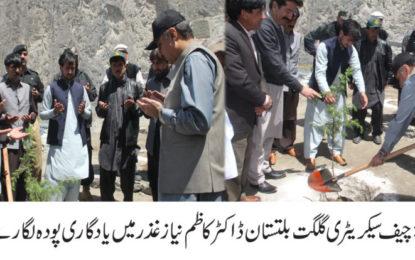 چیف سیکریٹری ڈاکٹر کاظم نیاز نے غذر کا دورہ کیا، تعمیراتی کاموںکا جائزہ لیا