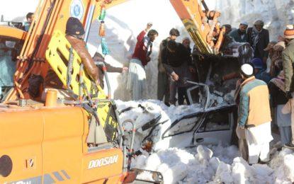بابوسر حادثے میں جان بحق چاروں افراد کی لاشیںبرآمد