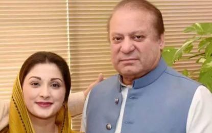 نواز شریف اور مریم نواز 14 جبکہ وزیر اعظم 12مئی کو چترال کا دورہ کرینگے ۔نوید الرحمن چغتائی ایڈوکیٹ