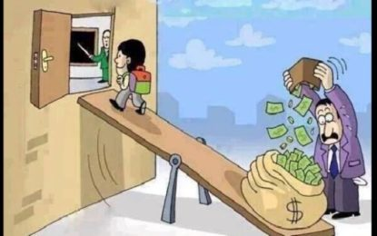 کمزور تعلیمی نظام سے مربوط مسائل