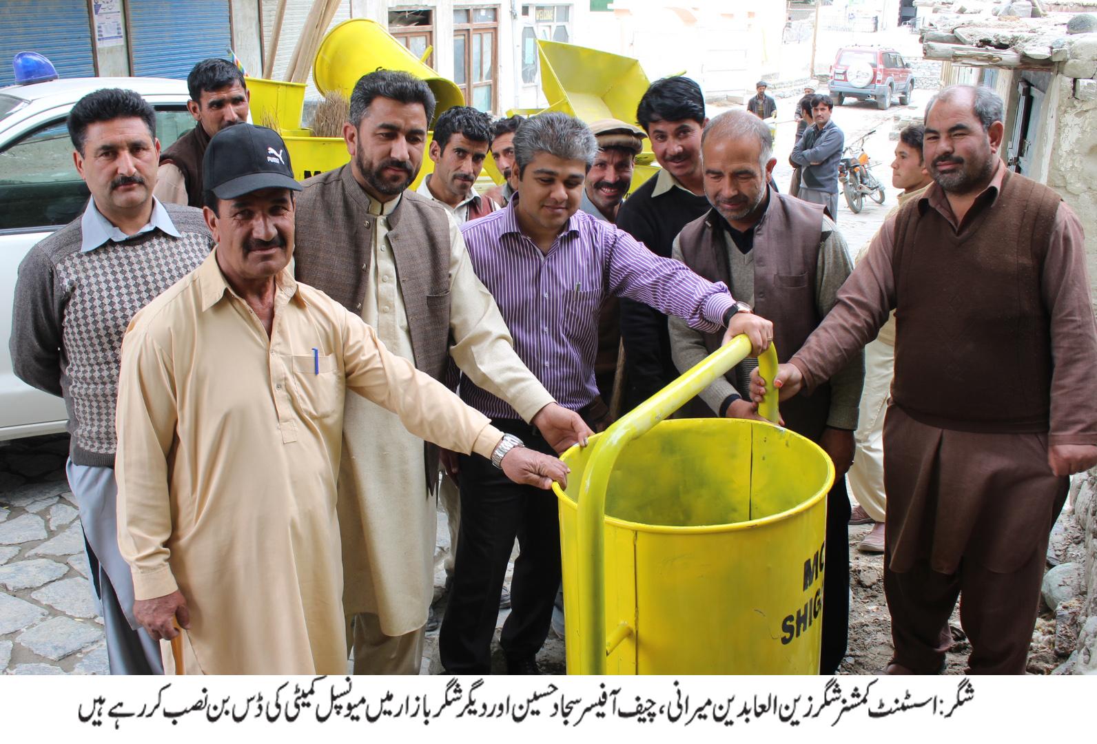 شگر بازار میں صفائی مہم کا آغاز