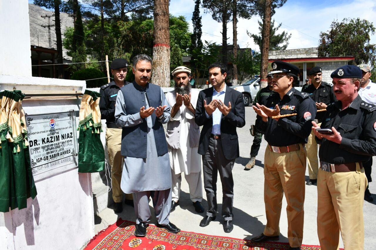 پولیس کو مضبوط بنائے بغیر دیرپا قیام امن ممکن نہیں ہے، ڈاکٹر کاظم نیاز کا الوداعی تقریب سے خطاب