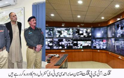 آئی جی گلگت بلتستان نے تراویحکے دوران سیکیورٹی صورتحال کا جائزہ لیا
