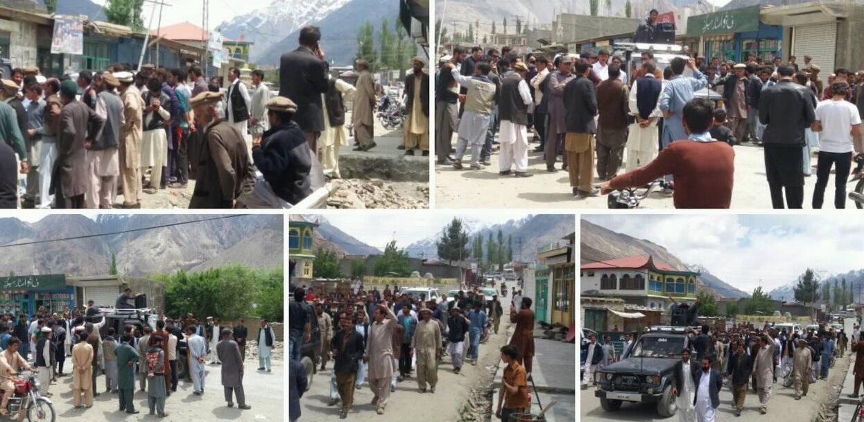 راجہ جہانزیب پر تشدد کے خلاف یاسین میں احتجاجی مظاہرہ، وزیر اعلی نے گلگت کو مقبوضہ کشمیر جیسا بنادیا، مقررین