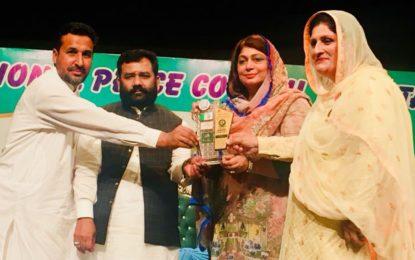 گلگت بلتستان سے تعلق رکھنے والی نسرین ناصر کو پاکستان قومی امن کونسل نے ایوارڈ سے نوازا