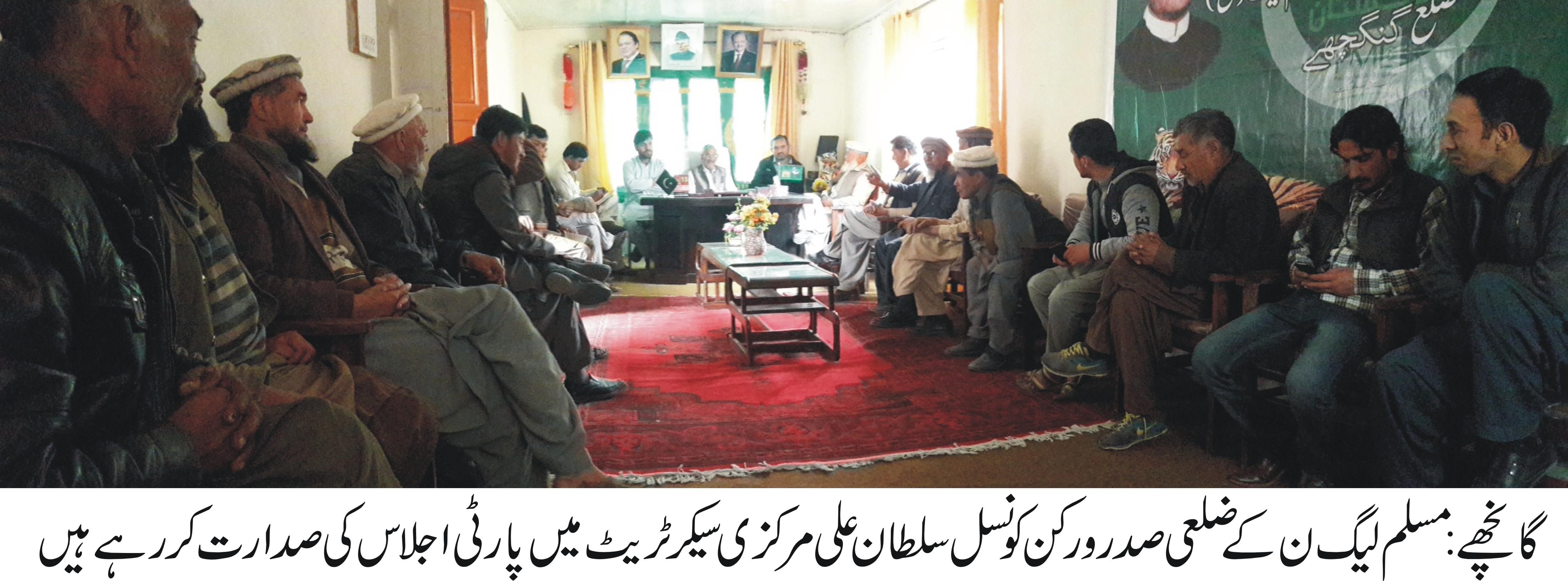 """گانچھے """"مِنی رائیونڈ""""بن چکا ہے، سلطان علی خان رکن گلگت بلتستان کونسل"""