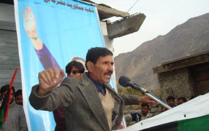 پیپلز پارٹی ہنزہ کے سینئر رہنما حاجت محمد نے انتخابات میں حصہ لینے کا اعلان کردیا