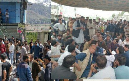 غیر قانونی تقرریوں کے خلاف ہنزہ میںاحتجاجی مظاہرہ