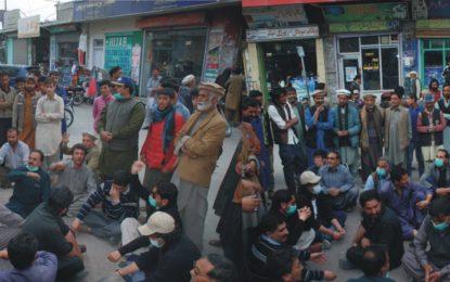 سکردو میں لوڈشیڈنگ کے خلاف احتجاجی مظاہرے