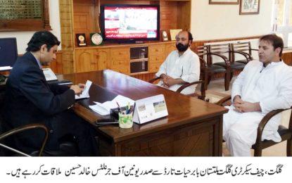 یونین آف جرنلسٹس کے صدر خالد حسین کی چیف سیکریٹری سے ملاقات، صحافیوںکے مسائل سے آگاہ کیا