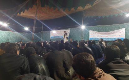 کسمٹز  کلیکٹر چیف کورٹ کا حکم مانے، یا پھر علاقے سے بستر گول کرے، قائد حزب اختلاف کیپٹن (ر) محمد شفیع
