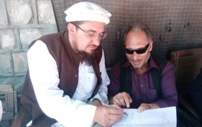 مولاناہدایت الرحمن جمعیت علماء اسلام کی طرف سے پی کے ون چترال سے صوبائی اسمبلی کی نشست کے لئے نامزداُمیدوار