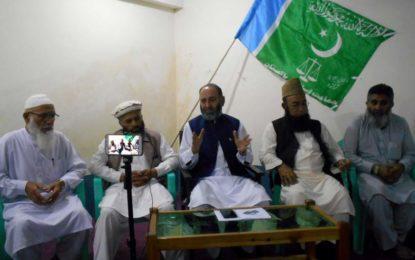 مولانا عبدالاکبر چترالی  جماعت اسلامی کے امیدوار ہوں گے، مشتاق احمد خان کی پریس کانفرنس