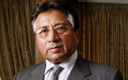 سابق ڈکٹیٹر جنرل پرویز مشرف چترال سے قومی اسمبلی انتخابات میںحصہ لیںگے؟