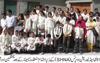 ڈی جے ہائی سکول حسین آباد میںغذائیت کے موضوع پر سیمینار کا انعقاد
