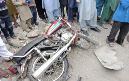 گاہکوچ میںموٹر سائیکل اور کار میںتصادم، دو افراد شدید زخمی، ایک کی حالت تشویشناک