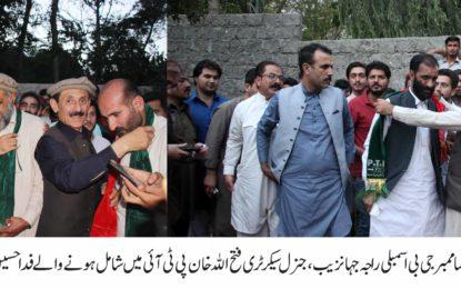 مسلم لیگ ن کے سینئر صوبائی نائب صدر نے ساتھیوں سمیت بغاوت کر لی، تحریک انصاف میںشامل
