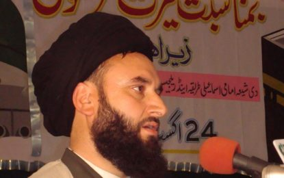 شعیہ امامی اسماعیلی مکتبہ فکر میںامامت کا نظام جزوی طور پر بہت بہتر ہے، آغا راحت حسین الحسینی کا چھلت نگر میں اجتماع سے خطاب