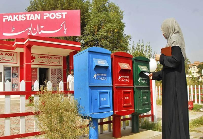 غذر میںڈاکیا تنخواہوںاور پینشنز کی مد میںجاری شدہ نقد رقم لئے بغیر کسی حفاظتی اقدام کے گھوم رہے ہیں