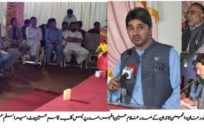 ادبی و سماجی تنظیم 'فکر' کے زیر اہتمام سکردو میں جشن آزادی محفل مشاعرہ کا انعقاد