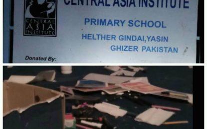 یاسین:نجی سکول میں مبینہ چوری، 65 ہزار روپے غائب