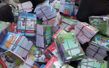 16 روپے فی کلو کے حساب سے نئی درسی کتابیںبیچی جارہی تھیں، پولیس نے دھر لیا