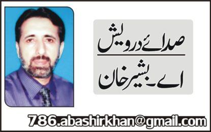 صدائے درویش:جناب عمران خان اور سیاست کے نئے تقاضے