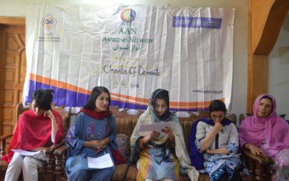 گلگت بلتستان میں عورتوں کے خلاف تشدد، اور خودکشی کے واقعات کا نوٹس لیا جائے، آواز نسواںکا مطالبہ