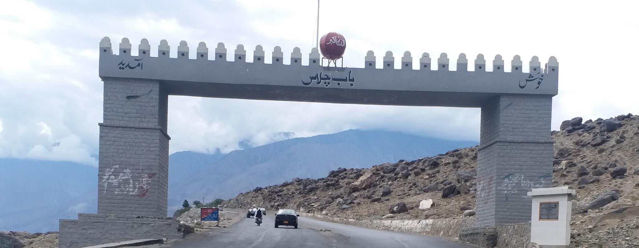 دیامر میں ترقیاتی منصوبوں پر کام کی رفتار سست ہے، ڈپٹی کمشنر ثنا اللہ خان کی صحافیوںسے گفتگو