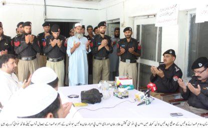 کوہستان میںیومَشہدا پولیس عقیدت و احترام کے ساتھ منایا گیا
