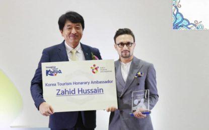 زاہد حسین بلتی کوریا میںمحکمہ سیاحت کے اعزازی سفیر تعینات