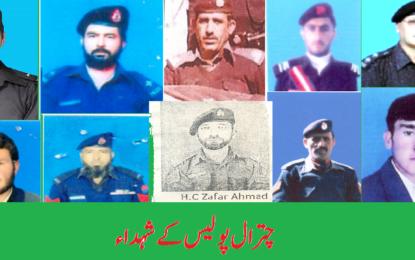 6ستمبر، یوم دفاع پاکستان
