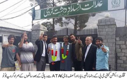 شبیر مایار اور آصف ناجی ضمانت پر رہا، 50 سے زائد وکلا ان کی طرف سے پیش ہوے