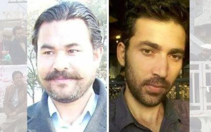 متحرک سیاسی و سماجی رہنما آصف ناجی اور شبیر مایار گرفتار، نامعلوم مقام پر منتقل