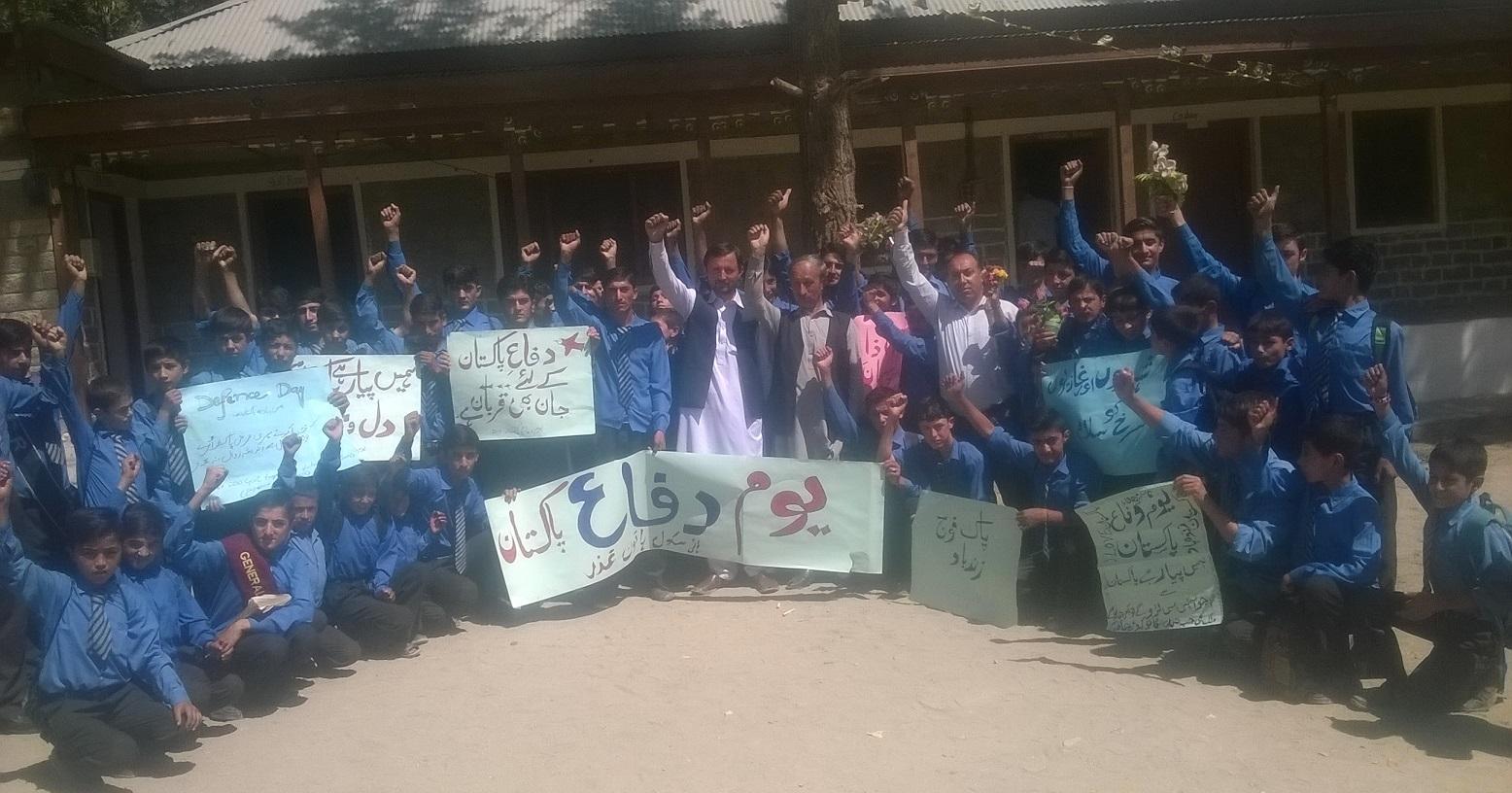 ہائی سکول ہاتون غذر میں یوم دفاعِ پاکستان