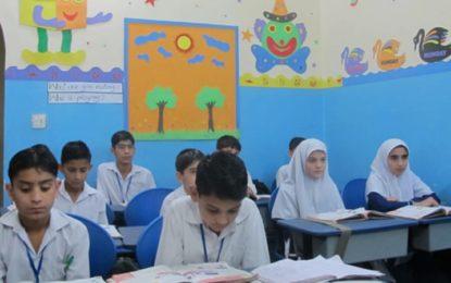 سرکاری ملازمین کے بچوںکا غیر سرکاری سکولوںمیںداخلہ غیر قانونی قراردیا جائے، عوامی مطالبہ