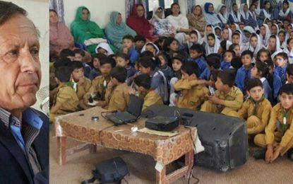 ہنزہ میں یوم دفاع پاکستان جوش و خروش سے منایا گیا