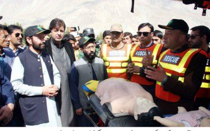 گلگت بلتستان میںقدرتی آفات کا عالمی دن منایا گیا