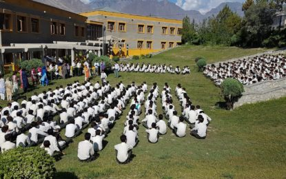 آغا خان ہائیر سیکنڈری سلکول گلگلت میں 8 اکتوبر کے زلزلہ زدگان کی یاد میں تقریب منعقد،  دو منٹ کی خاموشی
