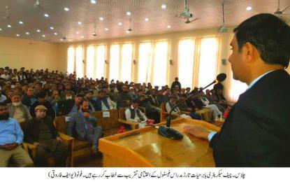 مدارس میںبھی ایک سے بڑھ کر ایک گواہر نایاب ہیں، چیف سیکریٹری کا چلاس میں تقریب سے خطاب